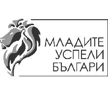 Млади успели българи